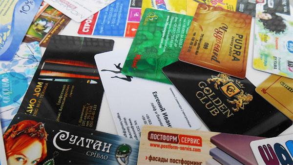 пластиковые карты купить в краснодаре новые банки в саратове дающие кредит
